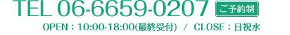 パーキンソン病 大阪 | 大阪のあけぼの漢方鍼灸院